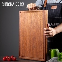 Suncha 双枪 双枪黑金檀整木菜板家用抗菌防霉切菜板砧板实木菜板案板粘板刀板