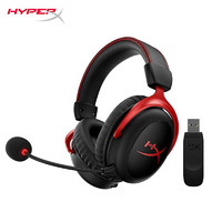 HYPERX HyperX Cloud Ⅱ Wireless 飓风2 无线版 7.1头戴式游戏耳机