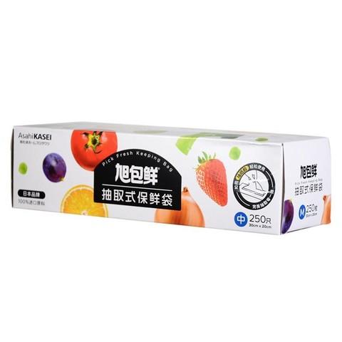旭包鲜  日本品牌保鲜袋家用食品级PE材质加厚大号中号食品袋抽取式保鲜袋 中号250只