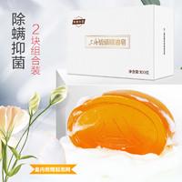 SHANGHAI 上海 上海硫磺精油香皂