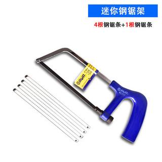 RUR 锐尔 钢锯架家用锯弓金属切割手用小型手持小钢锯强力锯子手工手锯手动