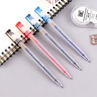 M&G 晨光 GP1280 物美系列 针管中性笔 12支装 四色可选