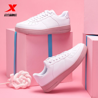 XTEP 特步 880118315135 女款马卡龙运动板鞋