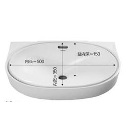 TOTO 东陶 LW546 台下式洗手脸盆