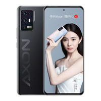 ZTE 中兴 Axon 30 Pro 5G智能手机 6GB+128GB