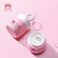 Baby elephant 红色小象 儿童保湿霜 25g+红色小象儿童牙膏60g