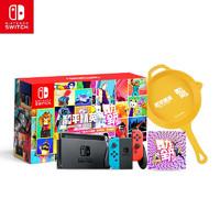 Nintendo 任天堂 Switch 国行续航增强版红蓝主机 & 舞力全开 & 平底锅游戏套装