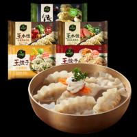 PLUS会员:bibigo 必品阁 韩式王饺子 玉米1+泡菜1+黑胡椒牛1+酱香大葱牛肉1+饺皇1