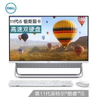 DELL 戴尔 灵越5401 23.8英寸 一体机 时尚银(i5-1135G7、8GB、256GB+1TB、1080P、IPS)