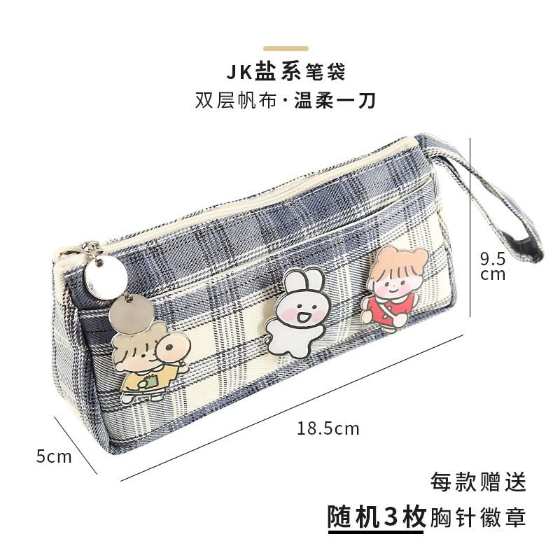 moran 墨苒 盐系布面双层笔袋