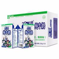 欧亚 全脂纯牛奶 250g*24盒