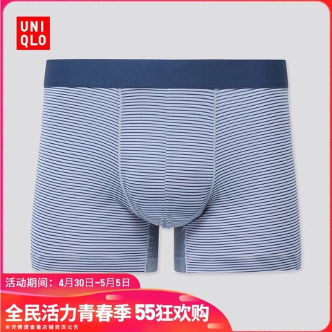 UNIQLO 优衣库 优衣库 男装 AIRism针织短裤(低腰 内裤 凉感/舒爽内衣) 437723