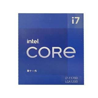 intel 英特尔 英特尔 Intel i7-11700 8核16线程 盒装CPU处理器