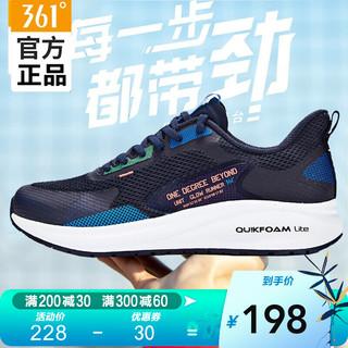 361° 361度 361运动鞋男鞋2021年春秋季款Q弹科技网面透气减震跑步鞋