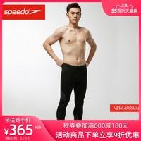 SPEEDO 速比涛 Speedo/速比涛 男子防晒泳裤紧致贴合轻盈持久耐用抗氯2021新款
