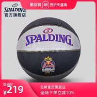 SPALDING 斯伯丁 斯伯丁Spalding官方旗舰店TF33红牛官方比赛6号女生pu篮球76-864Y