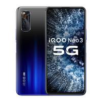 vivo iQOO Neo3 5G手机 骁龙865 iqoonoe3官方正品