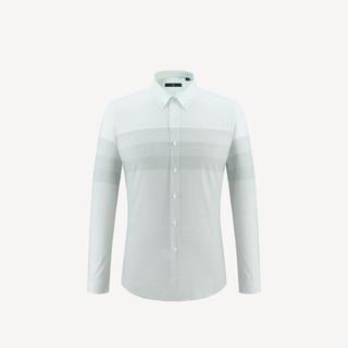 HLA 海澜之家 HLA/海澜之家简约舒适休闲衬衫男条纹渐变长袖衬衫修身轻薄