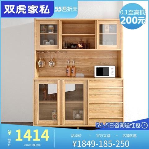 SUNHOO 双虎 餐边柜酒柜一体靠墙日式玄关餐厅茶水柜储物碗柜高柜20A1