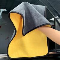 知闻 洗车毛巾 30*30cm 1条装