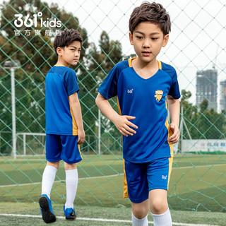 聚划算百亿补贴 : 361° 361度 男大童足球速干套装2021夏季新品中大童运动衣儿童比赛服
