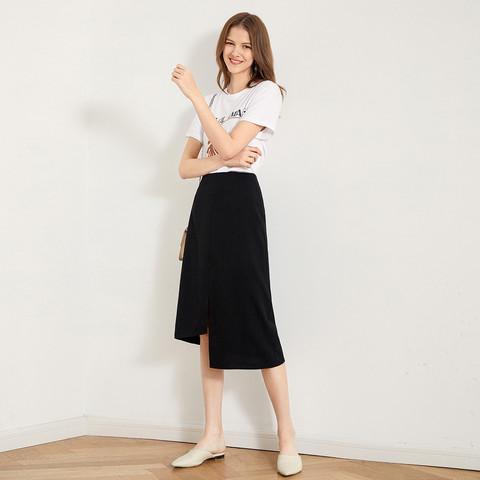 DUIBAI 对白 ADS021B 前开叉不规则半身裙