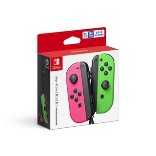 Nintendo 任天堂 任天堂(Nintendo)Switch Joy-Con游戏专用手柄NS 原装手柄 无线(粉/绿)