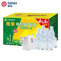 榄菊  电蚊香液4瓶200晚+加热器 驱蚊液 无香型 电热蚊香液灭蚊液