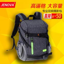 JENOVA 吉尼佛 吉尼佛双肩摄影包51107 专业单反数码相机包大容量摄影佳能尼康