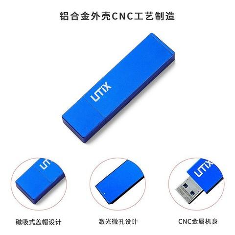 UMIX 高速固态U盘 128GB