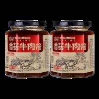 依田 香菇牛肉酱260g*2瓶