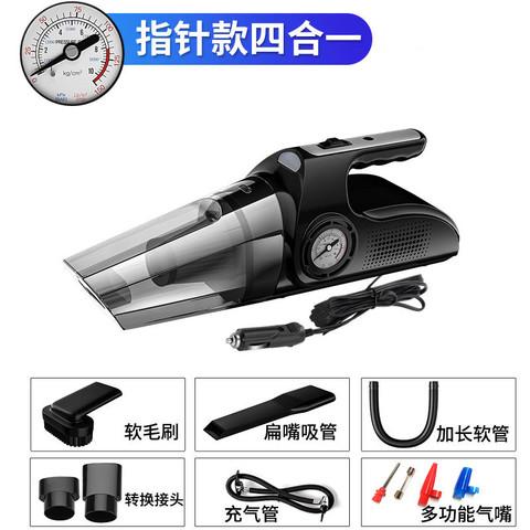 车载吸尘器充气泵汽车用无线充电车内家两用强力专用大功率四合一手持式