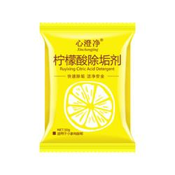 心澄净 柠檬酸除垢剂 10g*25包