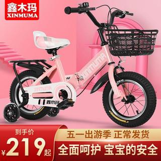 鑫木玛 儿童自行车 可折叠+粉色+礼包+后座+闪光轮+铝圈 12寸