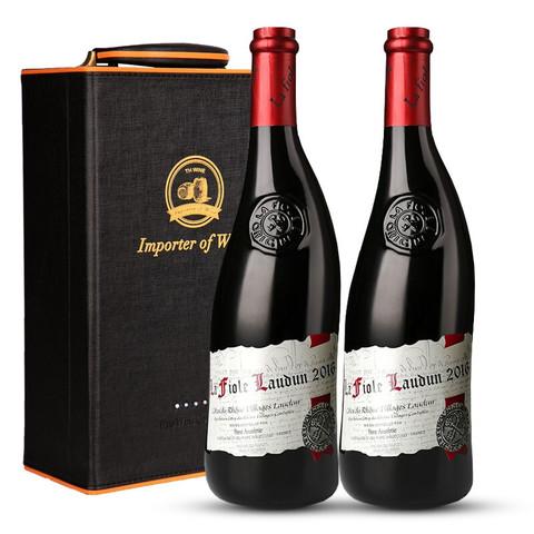 la fiole 芙华 法国歪脖子红酒 教皇新堡干红葡萄酒 列级庄AOC级原瓶进口 芙华罗顿750ml*2
