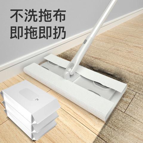 正品太太乐拖把静电除尘纸一次性拖木地板墩布湿巾吸尘纸擦地拖布
