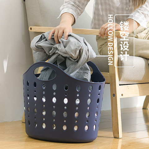 禧天龙塑料大号脏衣篮手提日式脏衣服收纳篮脏衣篓玩具杂物整理筐