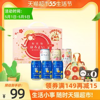HOROYOI 和乐怡 日本进口 三得利和乐怡HOROYOI预调鸡尾酒盐西柚礼盒350ml*6