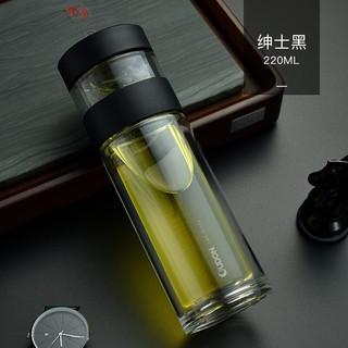 OUDON  智能茶水分离保温泡茶杯 便携式 可刻字 科技黑 220ml