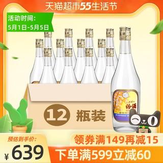汾酒 山西杏花村53度出口玻汾500ml*12瓶整箱装清香型白酒纯粮酿造