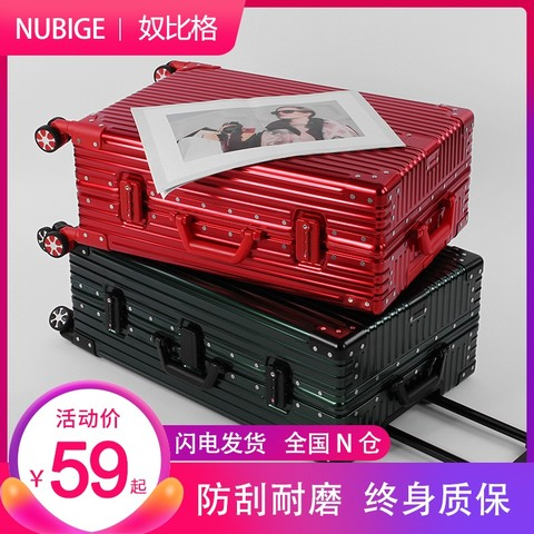 行李箱女学生密码箱28寸万向轮铝框旅行拉杆箱24男皮箱子大容量26