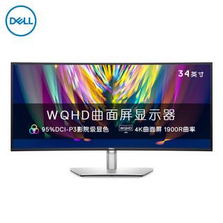 DELL 戴尔 戴尔(DELL)34英寸 WQHD分辨率 IPS 曲面 Type-C 90W反向充电 内置音箱 低蓝光 1900R 电脑显示器 U3421WE