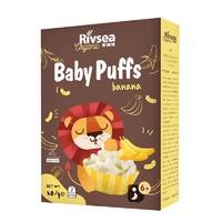 禾泱泱 (Rivsea)有机泡芙条香蕉味20克 盒装米饼婴幼儿饼干6个月以上适用宝宝零食 孕婴童点心类