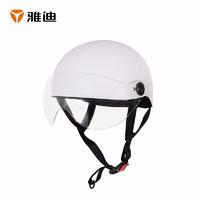 Yadea 雅迪 电动车3C头盔