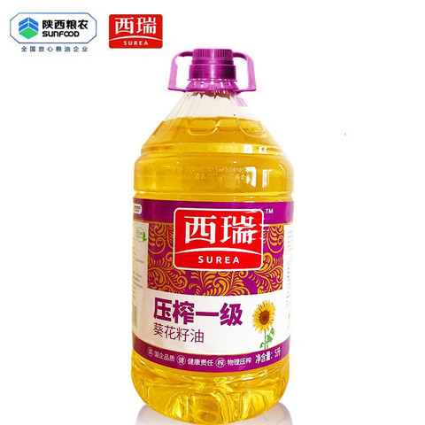 有券的上:serene 西瑞 压榨一级葵花籽油5L
