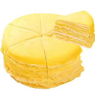 泰榴行 榴莲千层蛋糕 生日蛋糕 西式烘焙下午茶甜点零食 6寸