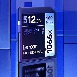Lexar 雷克沙 1066X SD存储卡 512GB