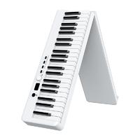 特伦斯 电子琴88键便携式折叠电钢成人儿童家用考级幼师键盘乐器