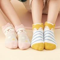 Caramella 焦糖玛奇朵 夏季薄款儿童袜 2双装
