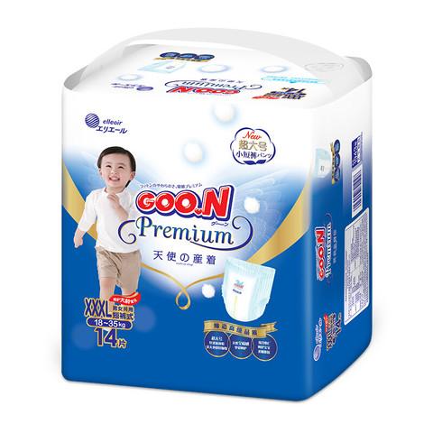陪伴计划专享、PLUS会员:GOO.N 大王 天使系列 婴儿拉拉裤 XXXL14片